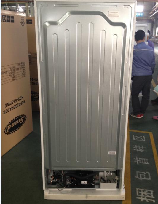 Bajo consumo de energ a del refrigerador de doble puerta - Neveras doble puerta ...