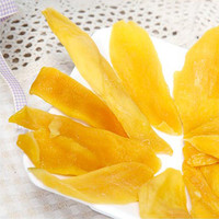 Chinese dried mango sliced/ freeze dried fruit powder