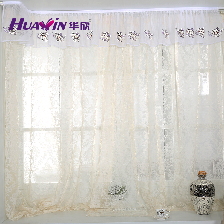 Gold Supplier China Kitchen Curtains With Valance