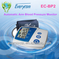 1x199 Memory Easy Operate Arm Blood Pressure Meter