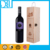 Kosher Original Teperberg Balanced Taste Aperitif Meritage Red Wine for party