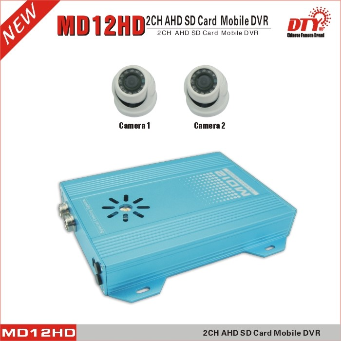 mini vehicle mdvr hd 720p 2ch gps mobile dvr portable, MD12HDG
