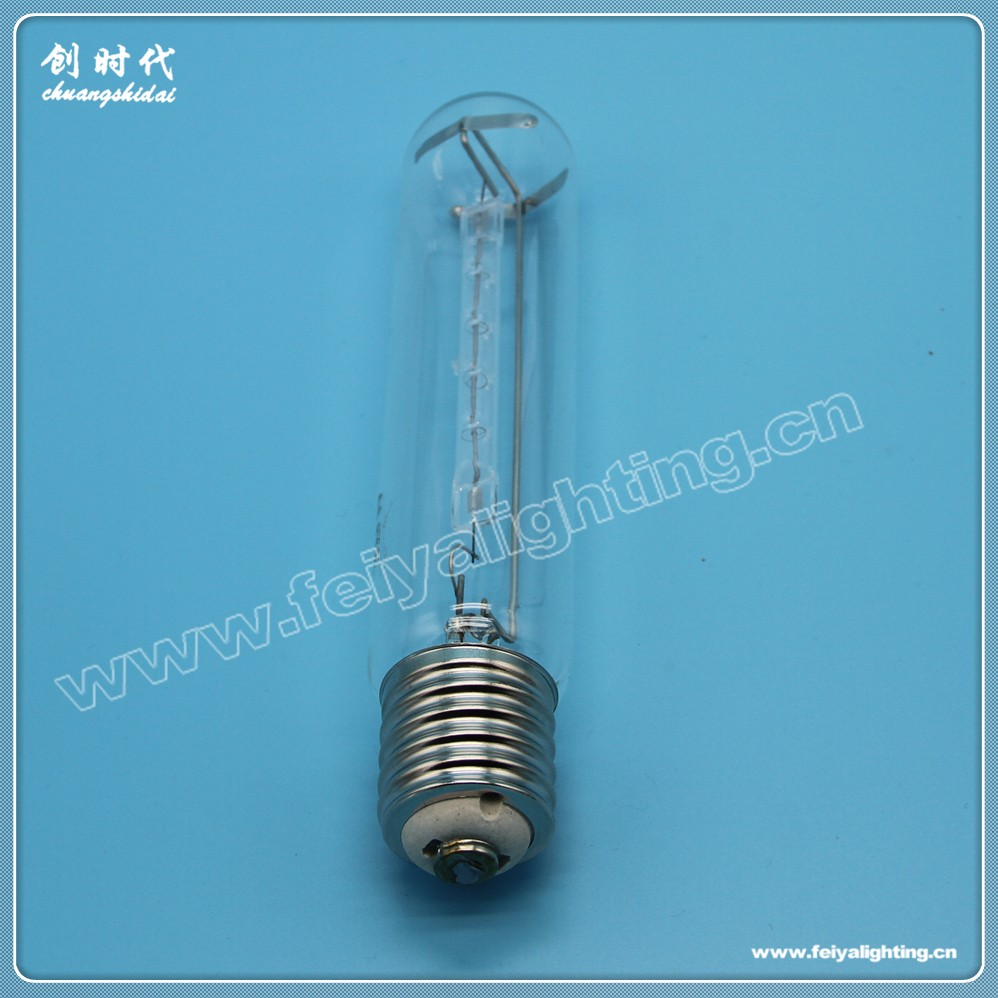 Marine lamps JTT 500W E40 Navigation Halogen lamp