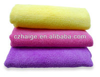 best seller bamboo jacquard bath towel