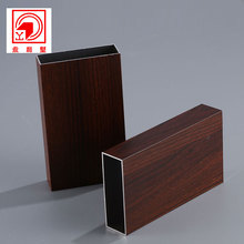 Anodized Wood grain 6061 Extrude Flat Rectangular Aluminum Pipe Tube