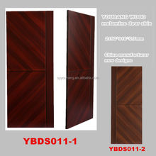 bedroom door designs pictures, moulded interior door