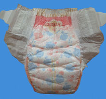 compressed baby fine diapers soft love