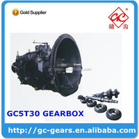 GC5T30 transmission gear box of JAC light truck serial