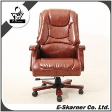 E-Skarner Black Executive PU Leather Adjustable Office Chair