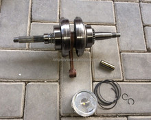 Gsmoon XINGYUE XYST300CC ATV ENTIRE VEHICLE SPARE PARTS /CRANKSHAFT/PISTON ASSY