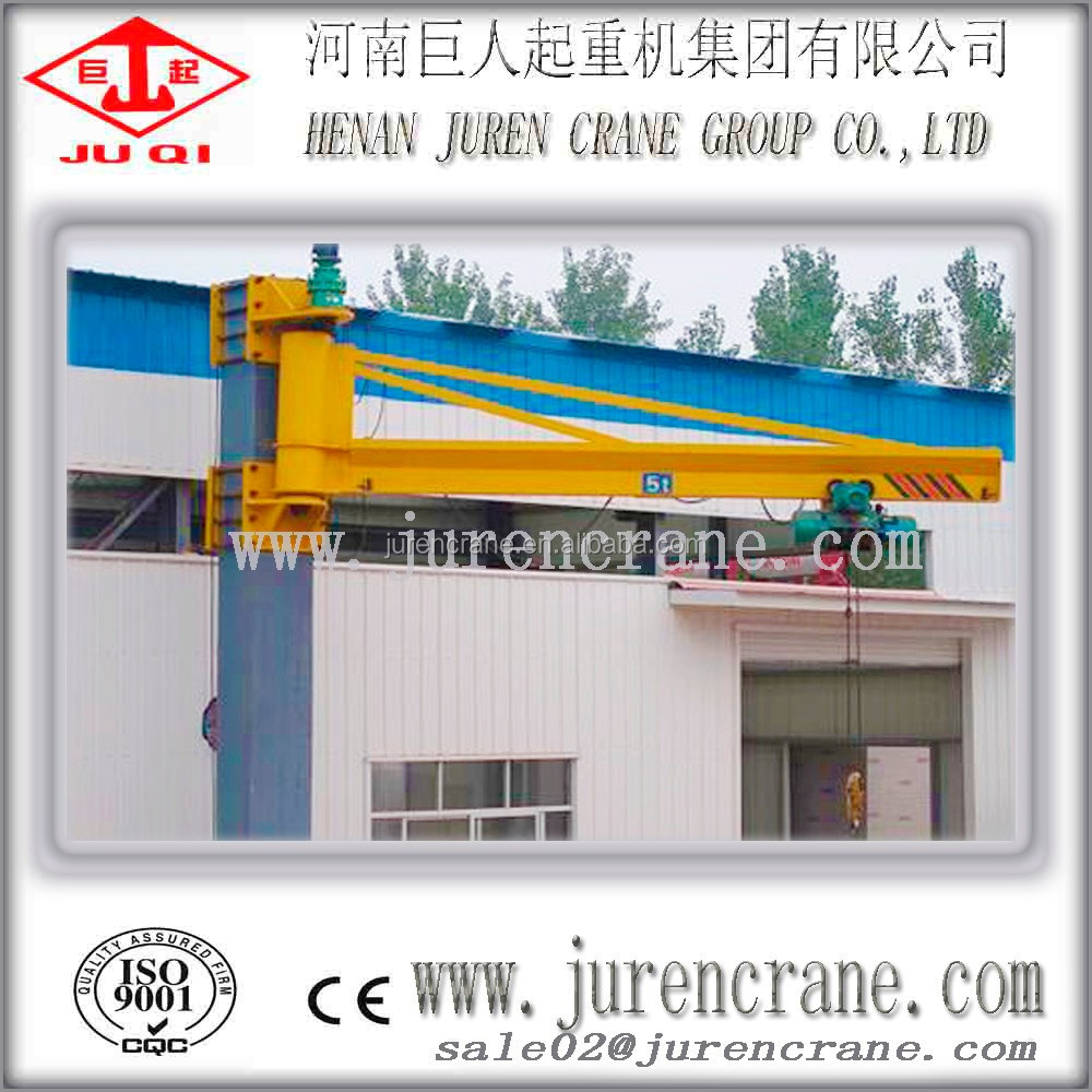 electric hoist 180degree jib crane on wall low price