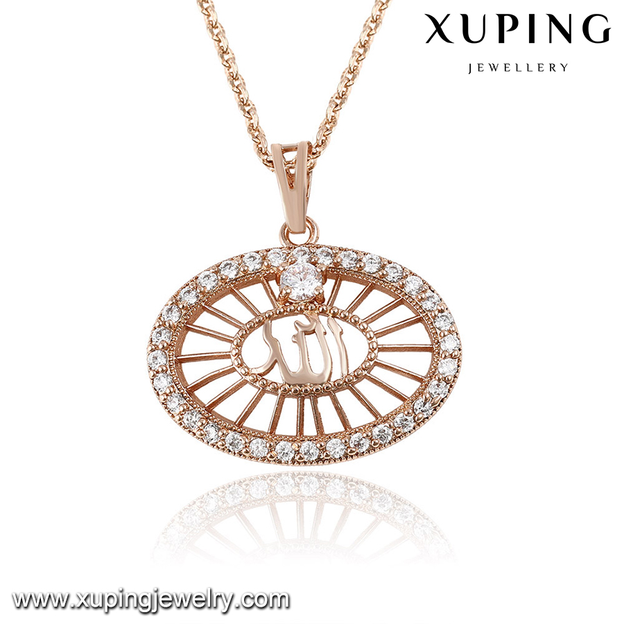 32757-xuping rose gold fashion wheel shaped pendants