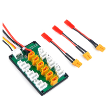 Makerfire lipo battery charger XT30 Parallel charging board for RC drone battery