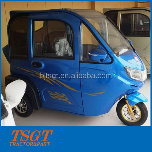 QQ model passenger tricycle with cabin/adult big wheel tricycle/commercial tricycles for passengers