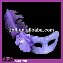 New Design Purple Color Venetian Eye Mask With Feather For Sale
