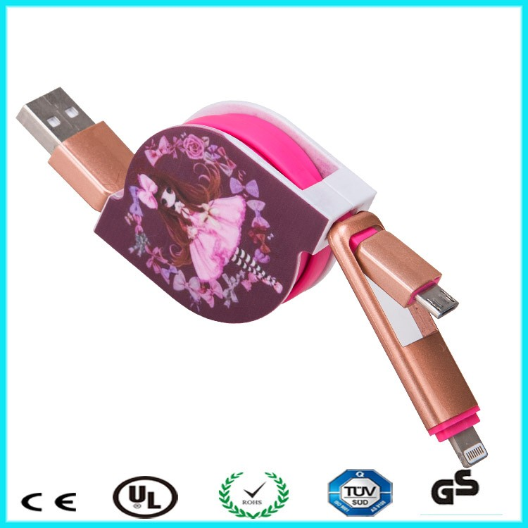 retractable multi function data 2 in 1 usb cable