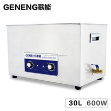 30L Ultrasonic Cleaner Bath Hardware Oil Rust Degreasing Lab Equipment Automatic Car Parts Washer Heater Mainboard Ultrason