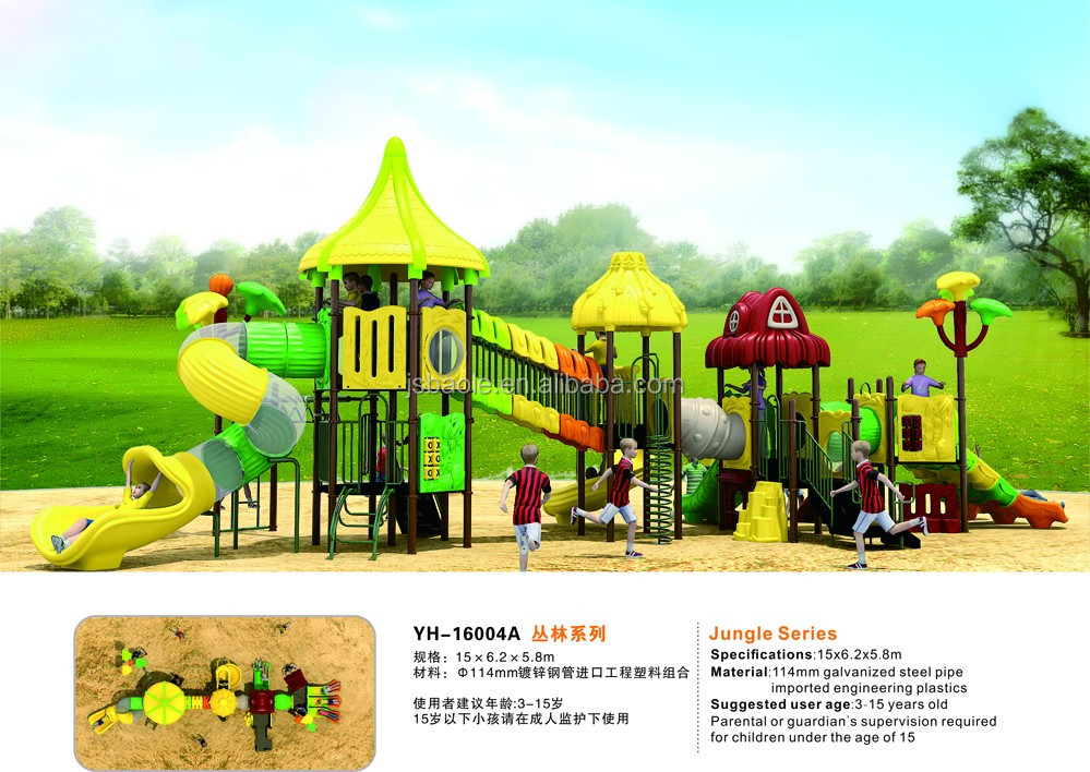 Kids Water Mall Outdoor Dog Play Area Equipment