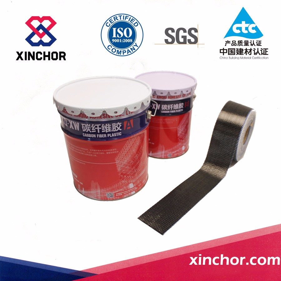 epoxy resin, carbon fiber cloth sticking adhesive for tunnel reinforcement