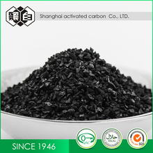Hot Sale 950 Iodine Activated Carbon Price Coconut Shell Activated Carbon For Drinking Water Depth Treatment