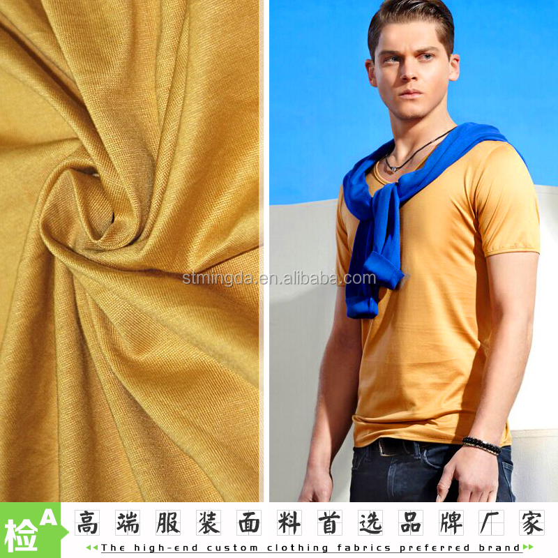 Free sample Chinese manufacturer 60S single jersey knitted Mercerized 100% organic cotton fabric