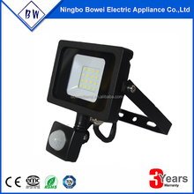 alibaba best sellers led outdoor projector lamp with pir sensor