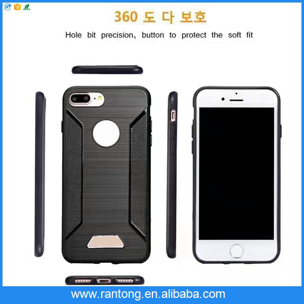 alibaba express china cell phone case phone cover for iphone 7
