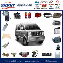 Auto spare parts of Dongfeng Sokon V27 Mini passenger Bus