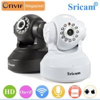 Sricam SP005 auto motion detect door peephole camera With Recording