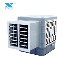 Cheap price of mobile air conditioners/ commercial place air coolers for industry no freon green ener&home usegy