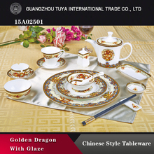 Wholesale fine royal bone china dinnerware sets,gloden dragon design decal dinnerware
