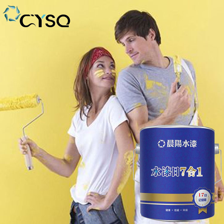 Food grade interior water-based wall decorative paint seven in one