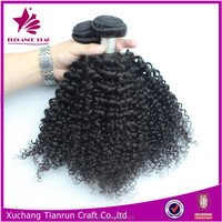brazilian tight curly weave hair extension fashion afro kinky curly hairpieces for black women 16inch
