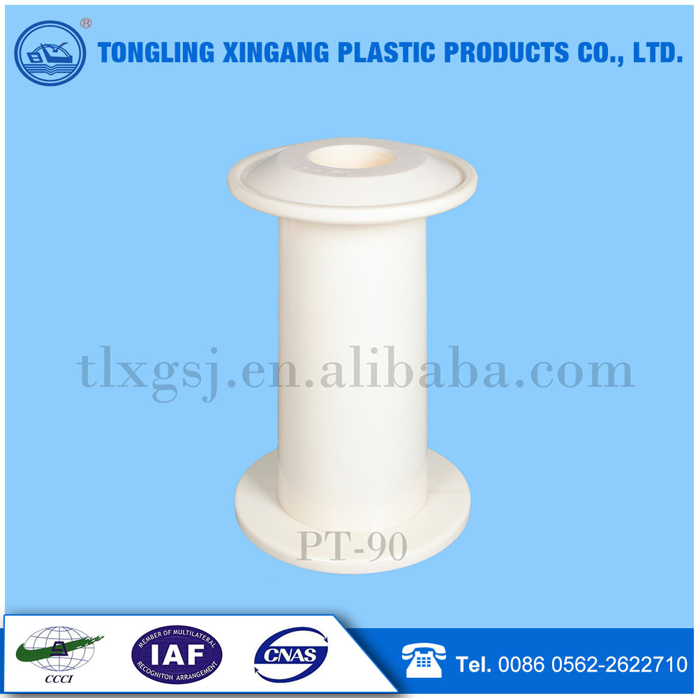 PT - 90 abs silk tape package spools made in China