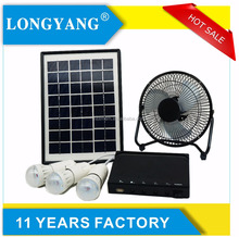 5W solar home lighting system solar light kit with DC Fan