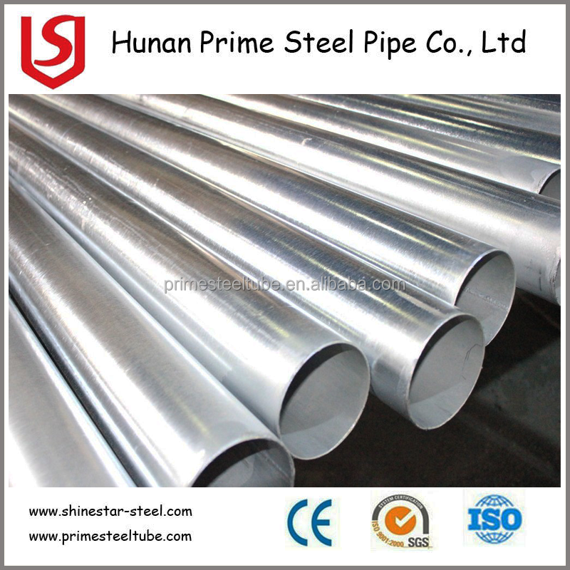 Leading manufacture from China for Hot Dipped Galvanized Steel Pipe /jeans manufacturers china