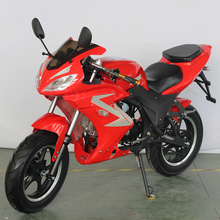 Chinese 125Cc Supper Pocket Bike Power Bike Motorcycle