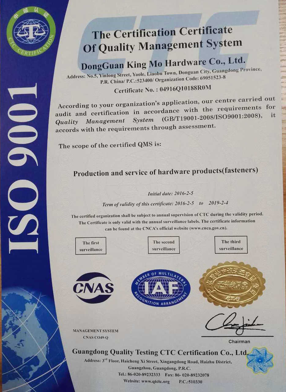 Company overview dongguan kingmo metal products co ltd iso9001 iso9001 guangdong quality testing ctc certification 1betcityfo Choice Image