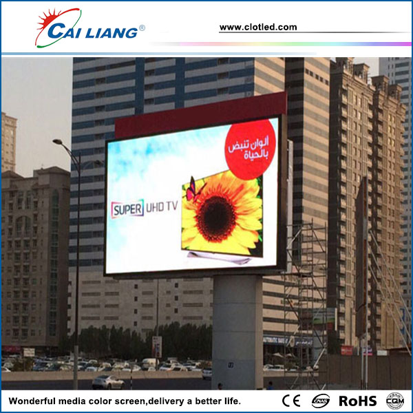 RGB full color acrylic transparent led display board price / led advertising writing board / advertising blackboard