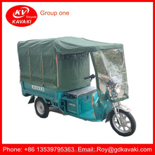Top Quality Supplier Promotional High Security Electric Tricycle