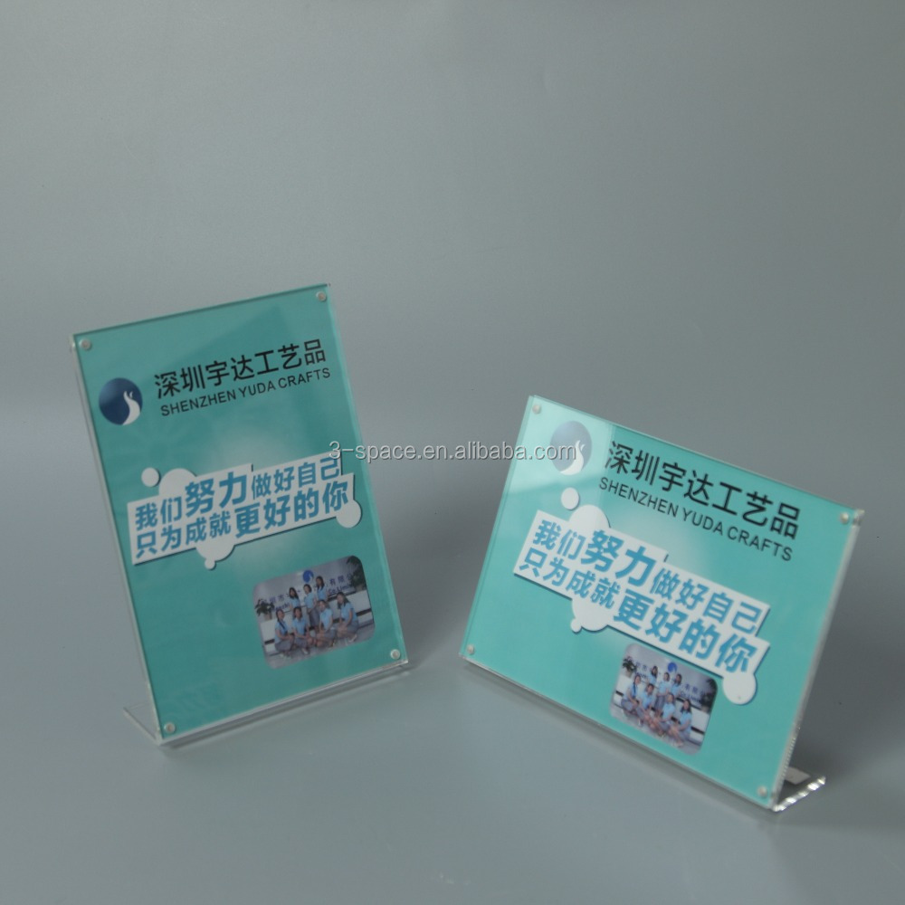 plastic glass advertising frame tag signs card photo Vertical Slanted L Shape Acrylic Sign Holder