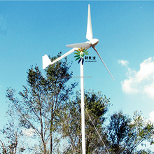 LOW NOISE small wind turbine 1kw Eolic generator