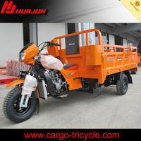 tricycle with canopy/new 3 wheel motorcycle/tricycle cargo bike