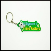 Top fashion available beautiful hockey pvc keychain 3d