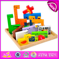 Hot new product for 2015 Kids toy wooden puzzle game,intelligence toy wooden puzzle,hot sale wooden toy animal puzzle W14A109