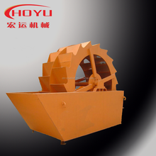Double effect of cleaning and dewatering sand washing machine