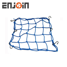 High strength elastic nylon 40x40cm car cargo nylon webbing cargo netting