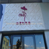 bright white chain storefront wall decoration 50*50 buckle 3d board
