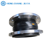 Factory supply pn16 flanged epdm flexible rubber expansion joint