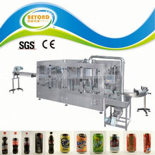 soft drink canning equipment for sale